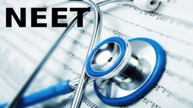 आज से कर सकते हैं NEET एग्जाम फार्म करेक्शन
