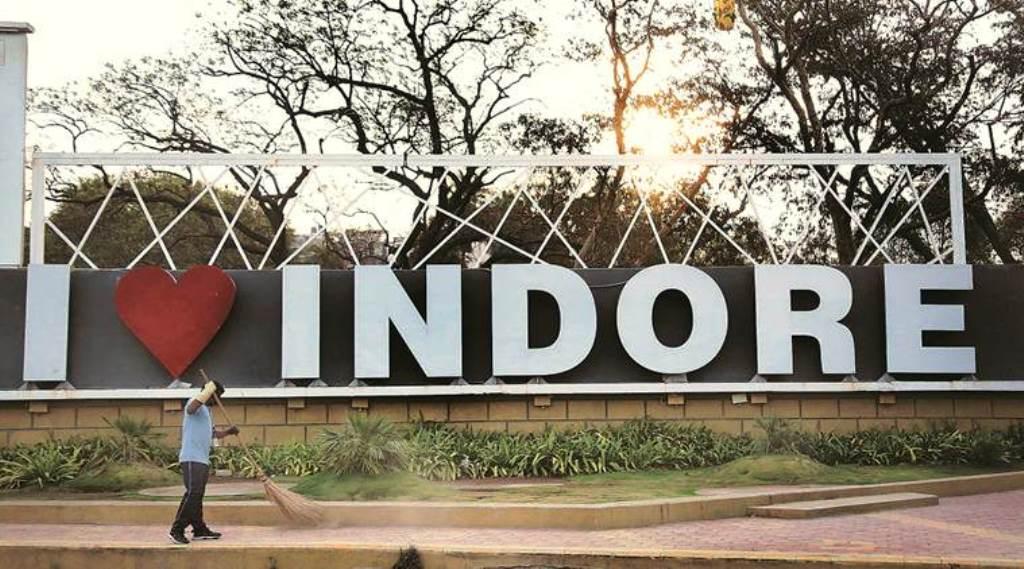 स्वच्छ सर्वेक्षण 2020, इंदौर शहर ने चौथी बारमारी बाजी