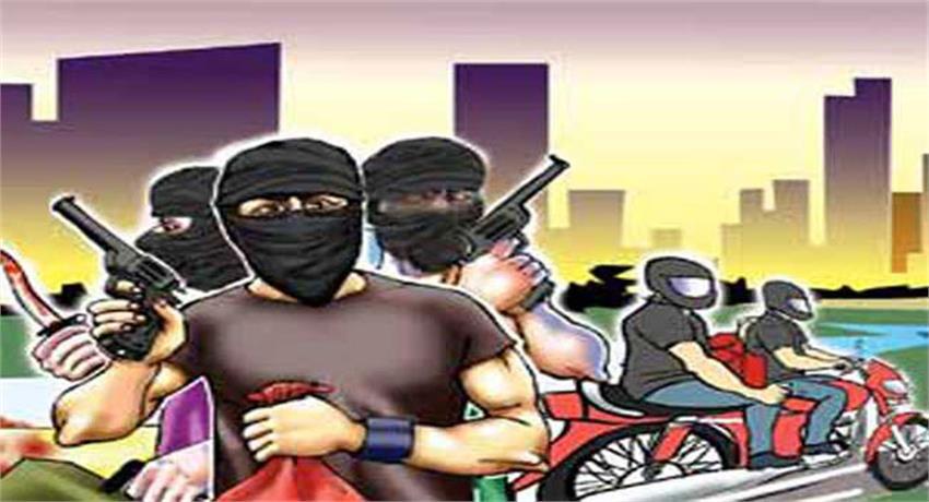 Image result for बिहार के समस्तीपुर में एलआईसी दफ्तर में लूटपाट
