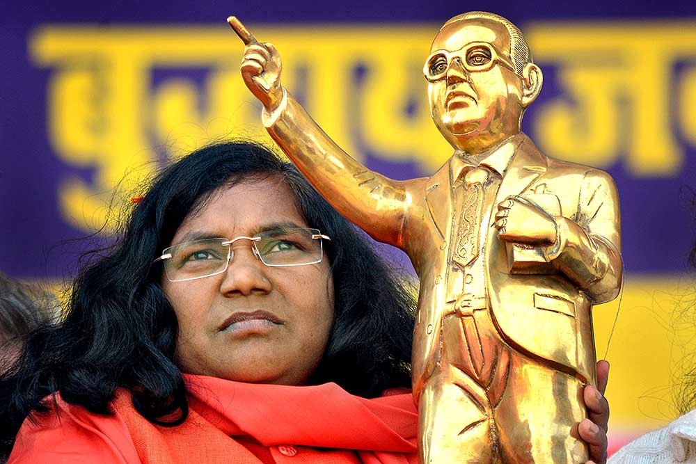 कांशीराम बहुजन समाज पार्टी के जरिएदलितों में सेंध लगाएगी सावित्री बाई