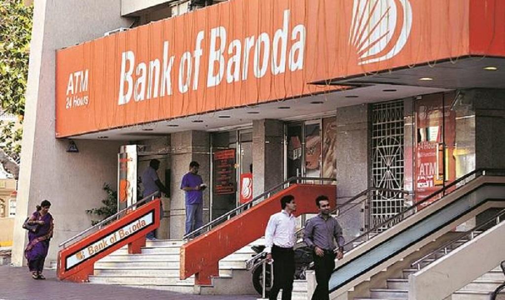 हाईकोर्ट का RBI को निर्देश, बैंक ऑफ बड़ौदा का लाइसेंस रद्द करने पर करे विचार