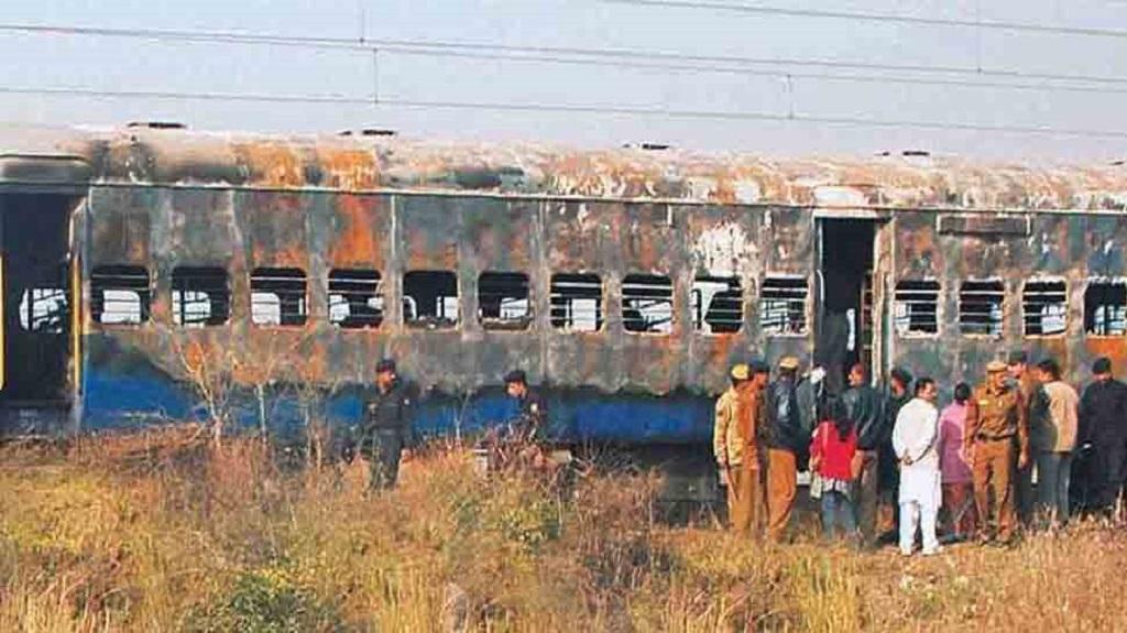 समझौता एक्सप्रेस ब्लास्ट के 13 साल पूरे,हुई थी68 यात्रियों की मौत