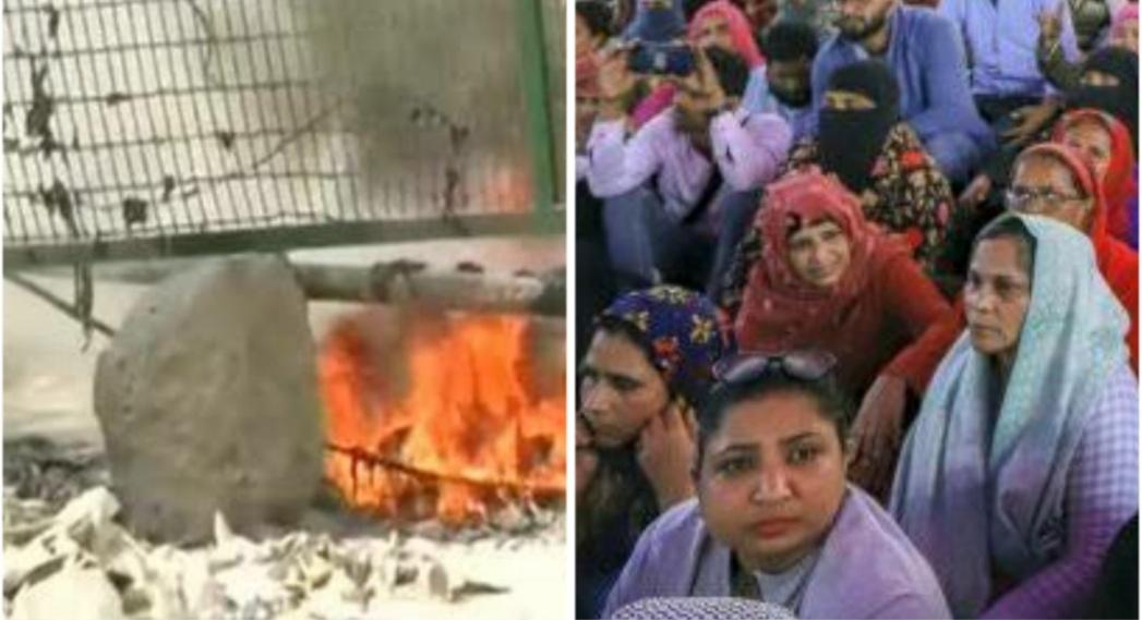 जनता कर्फ्यू के बीच शाहीन बाग के धरनास्थल पर फेंका गया पेट्रोल बम