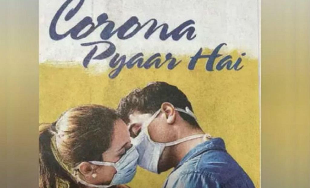 फिल्म के लिए 'कोरोना प्यार है' टाइटल रजिस्टर्ड कराया, भड़के राकेश रोशन