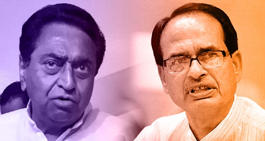 दि एंड हुआ MP का हाई फाई पॉलिटिकल ड्रामा, BJP बनी खलनायक