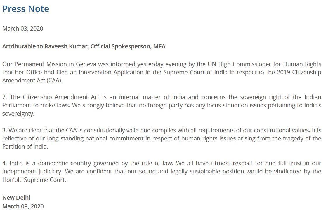 CAA के खिलाफ संयुक्त राष्ट्र मानवाधिकार आयोग पहुंचा सुप्रीम कोर्ट
