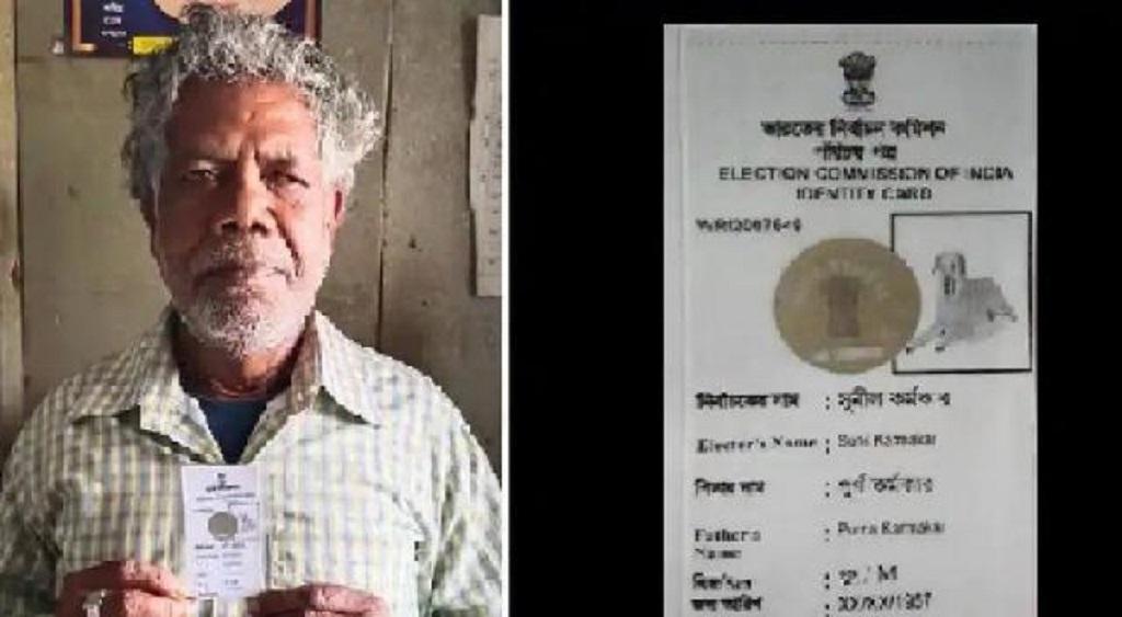 वोटर कार्ड पर लगा दिया कुत्ते की फोटो, सुनील बोले चुनाव आयोग को कोर्ट में घसीटूंगा
