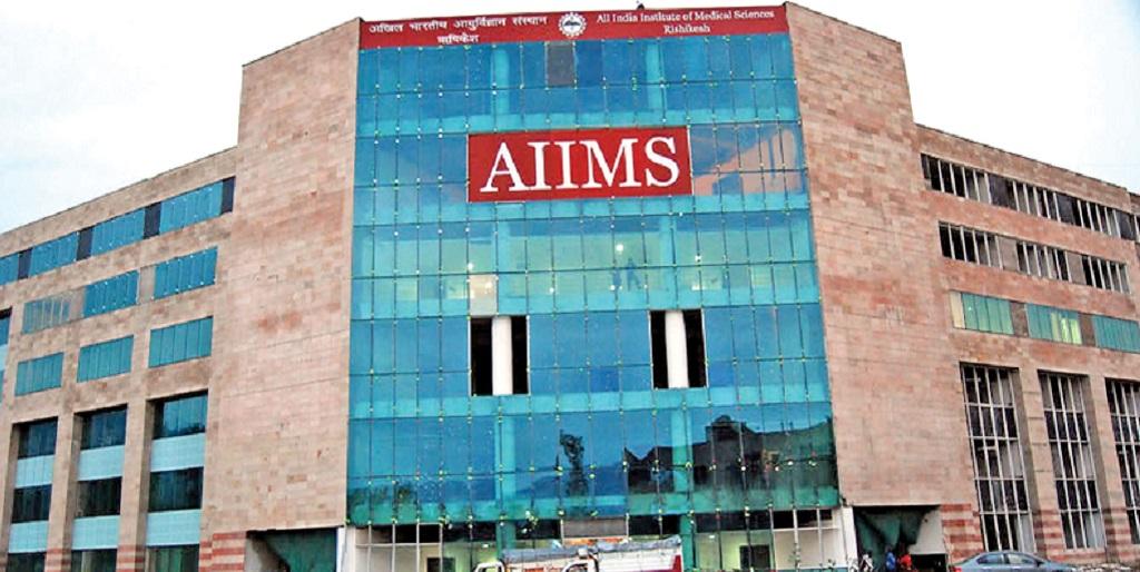 AIIMS की छह एकड़ जमीन हुई लापता