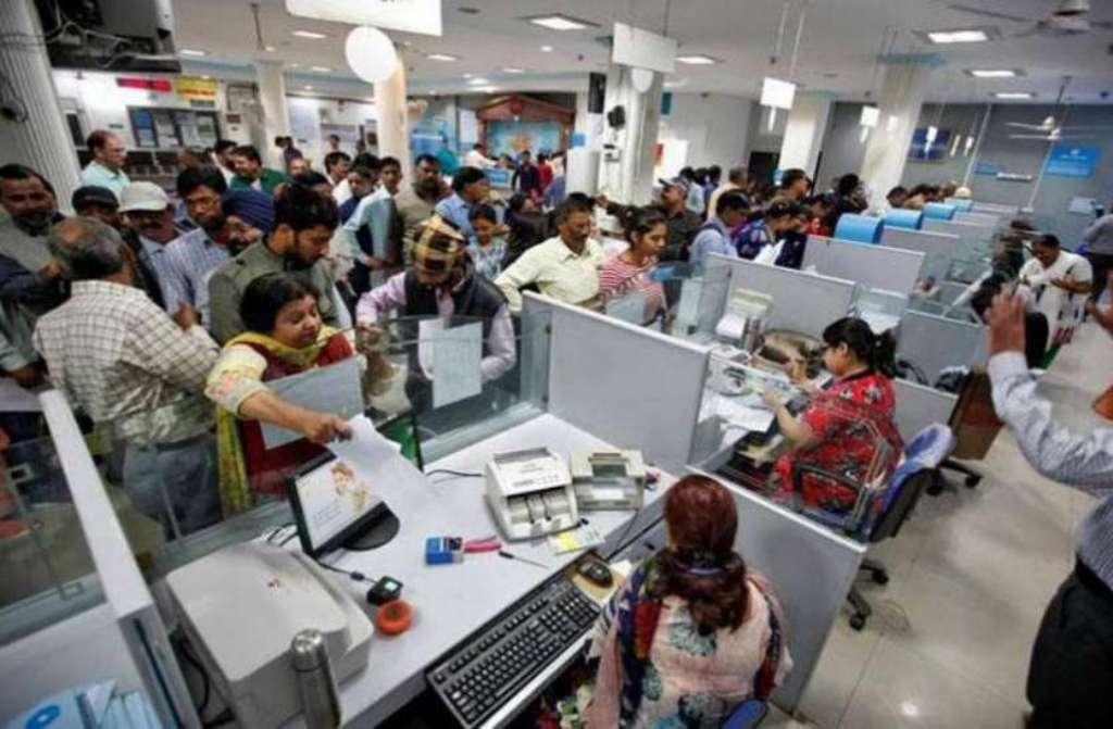 SBI-HDFC समेत कई बैंकों ने काम का समय बदला, जाने कहां कितने बजे खुलेगा बैंक