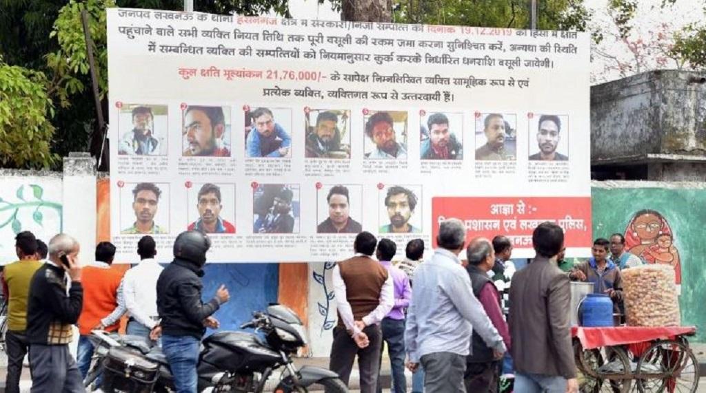 योगी सरकार को सुप्रीम कोर्ट से झटका, कहा हाई कोर्ट के आदेश के अनुसार पोस्टर हटाए जाएं