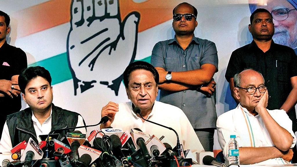 BJP का 'ऑपरेशन लोट्स' फेल, कमलनाथ मंत्रिमंडल में हो सकता है विस्तार