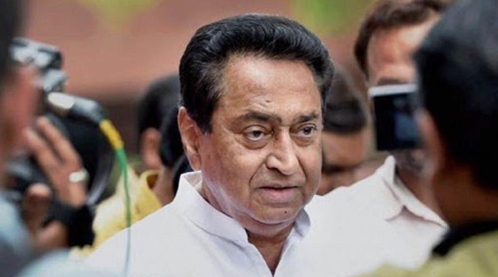 मध्य प्रदेश के मुख्यमंत्री कमलनाथ ने दिया इस्तीफा, राज्यपाल से मांगा समय