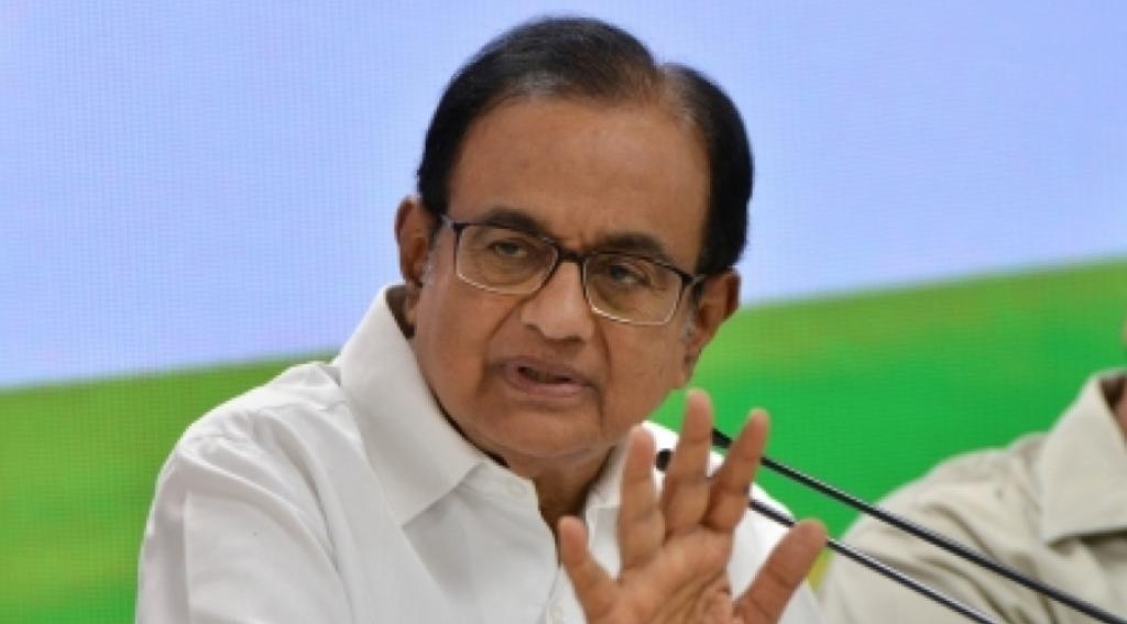 चिंदबरम ने RBI से कहा, नियम इंसानों ने ही बनाए हैं जिसे खत्म भी किया जा सकता है