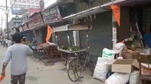 भाजपा विधायक सुरेश तिवारी बोले, कोई भी मुसलमानों से सब्जियां न खरीदें