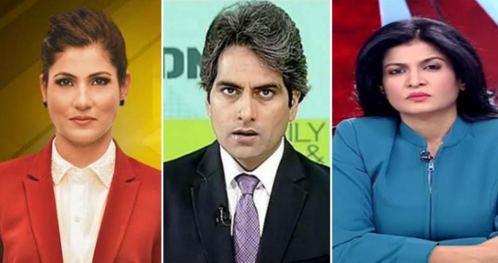 भ्रामक खबर चलाने को लेकर न्यूज चैनलों के खिलाफ FIR, मुसलमानों को बदनाम करने का आरोप