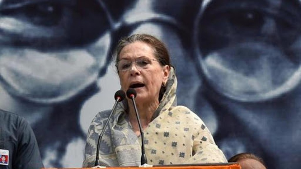 सोनिया गांधी की अगुवाई में आज होगी विपक्षी दलों की बैठक, मायावती ने बनाई दूरी