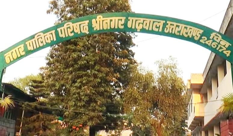श्रीनगर गढ़वाल की नगर पालिका अध्यक्षऔर उनके पति प्रदीप तिवाड़ी पर मुकदमा दर्ज
