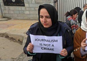 प्रेस क्लब ने कश्मीरी पत्रकार मसरत जेहरा के खिलाफ केस को बताया निंदनीय