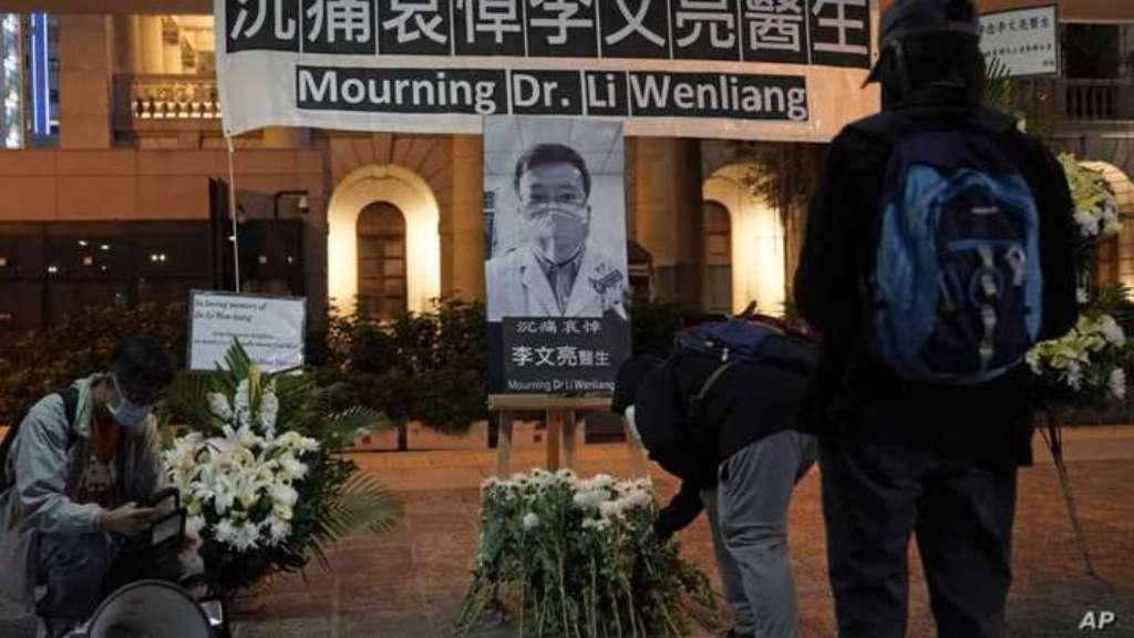 कोविड-19 के मृतकों और वॉरियर्स को चीन ने किया याद, दी गई श्रद्धांजलि