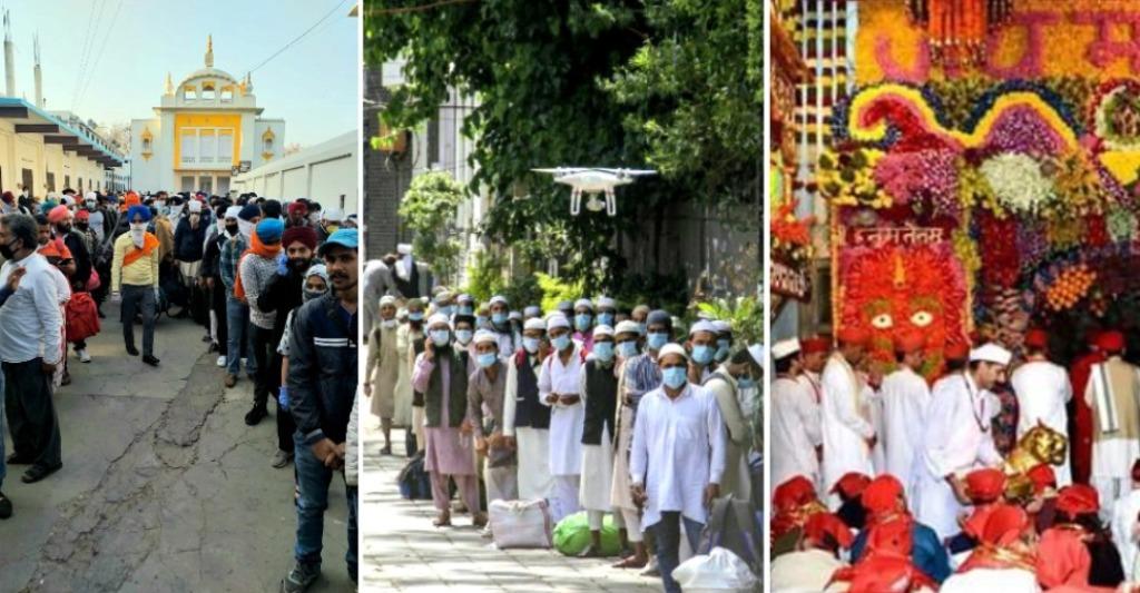मरकज में छुपे मुस्लिम मंदिर-गुरूद्वारे में फंसे श्रद्धालु, शब्दों के हेरफेर में है नफरत की राजनीति