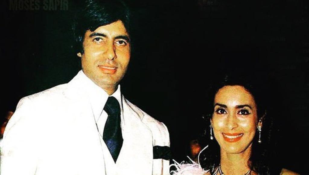 डॉन रिलीज हुए हो गए 42 साल, अमिताभ बच्चन ने नूतन के साथ शेयर की तस्वीर