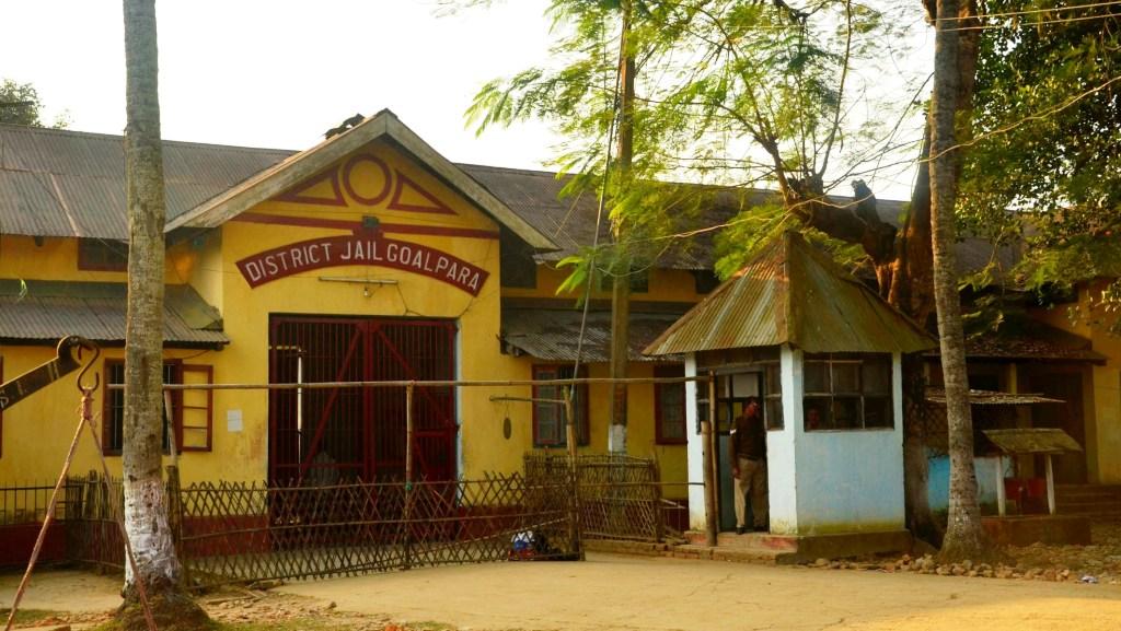 असम के डिटेंशन सेंटरों से रिहा किए गए 200 से अधिक नागरिक, कार्ट ने दिया था आदेश