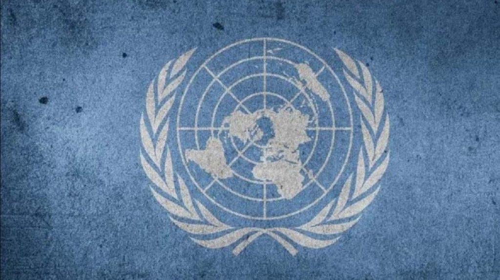 अपनी 75वीं सालगिरह के घोषणापत्र में भारत की आपत्ति के बाद UN ने किया बदलाव