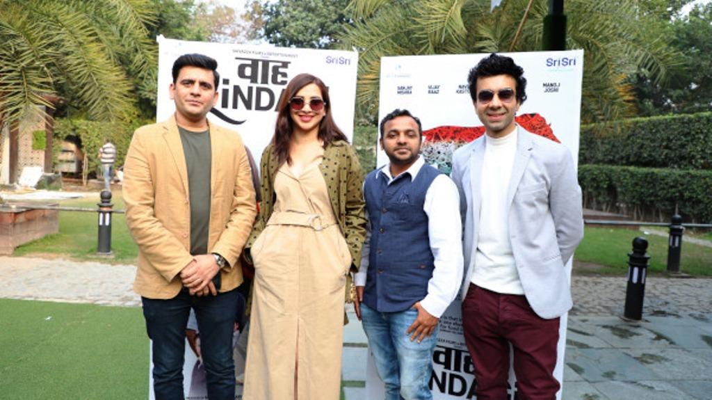 फिल्म 'वाह जिंदगी' भी स्वदेशी को अपनाने और 'मेक इन इंडिया' की हिमायती