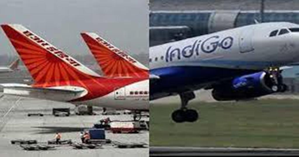 एयर इंडिया और इंडिगो फ्लाइट में मिले कोरोना पॉजेटिव, किया गया क्वॉरंटीन