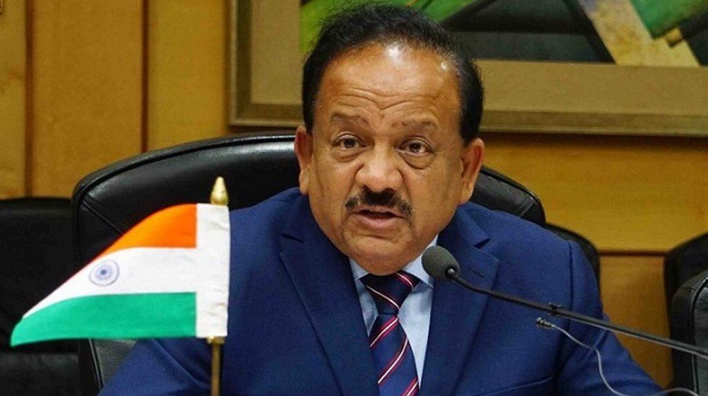 WHO में बढ़ा भारत का कद, हर्षवर्धन बनेंगे कार्यकारी बोर्ड का अध्यक्ष