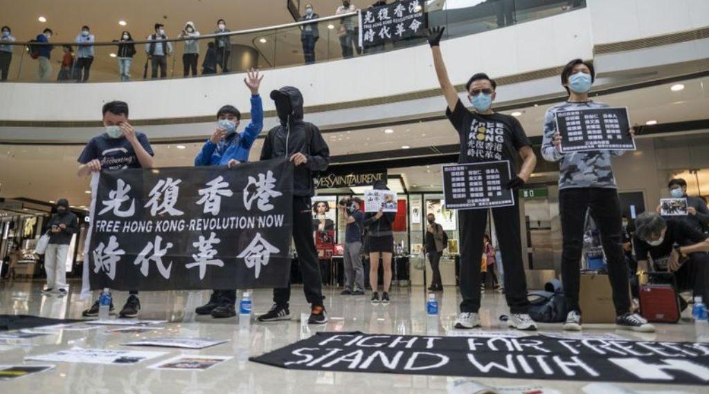हांगकांग के लोगों ने कहा- नया राष्ट्रीय सुरक्षा अधिनियम कानून नहीं गुलामी की संधि है