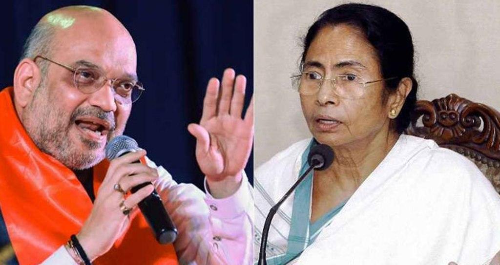 अमित शाह ने लिखा ममता बनर्जी को पत्र, कहा- केंद्र को बंगाल से नहीं मिल रहा अपेक्षित समर्थन