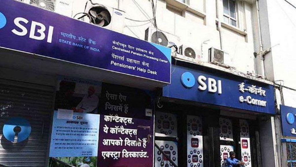 बैंकों को 400 करोड़ का चूना लगा फरार हुआ चावल कारोबारी, SBI ने की CBI से शिकायत
