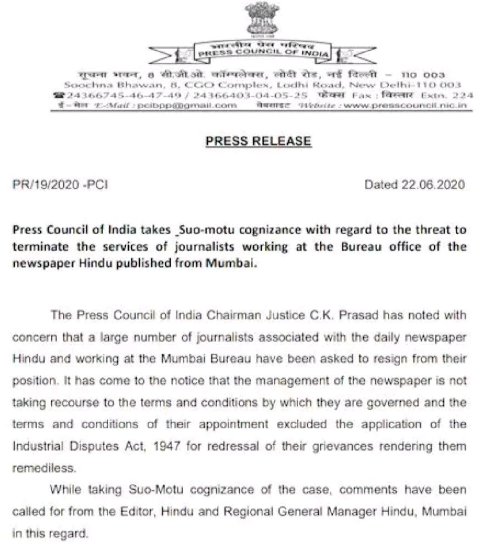 लॉकडाउन में पत्रकारों पर मंडराया संकट, अब द हिंदू के मुम्बई ब्यूरो पर तालाबंदी