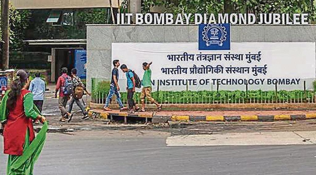 IIT बॉम्बे फेस-टू-फेस लेक्चर पर रोक लगाने वाला देश का पहला एजुकेशन इंस्टीट्यूट बना