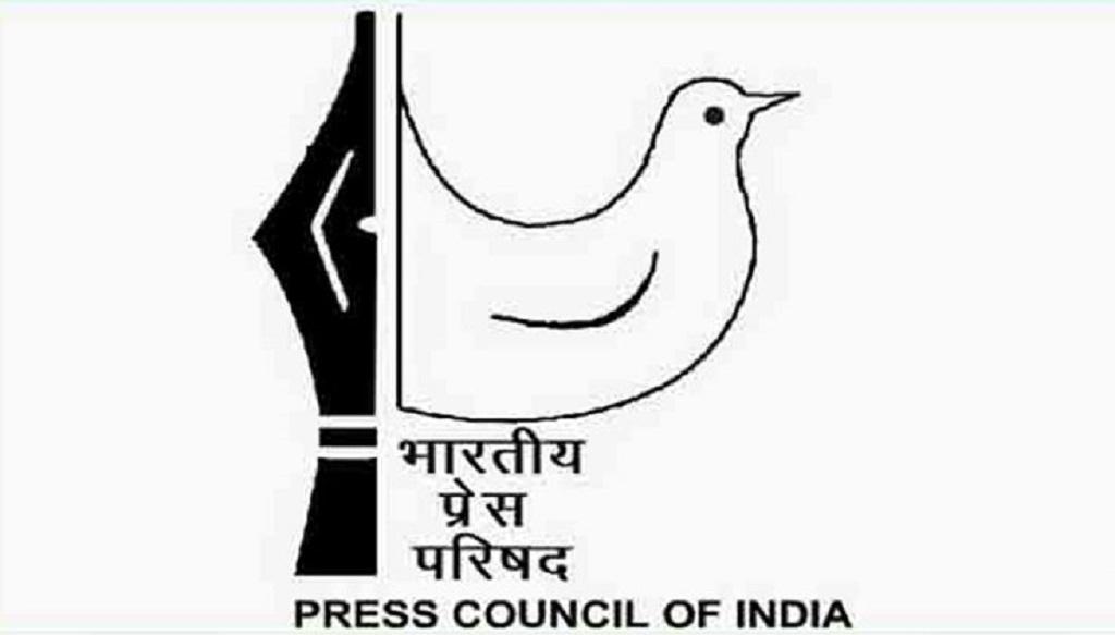 PCI के सदस्य बीआर गुप्ता ने दिया इस्तीफा, कहा- संकट के दौर से गुजर रहा मीडिया