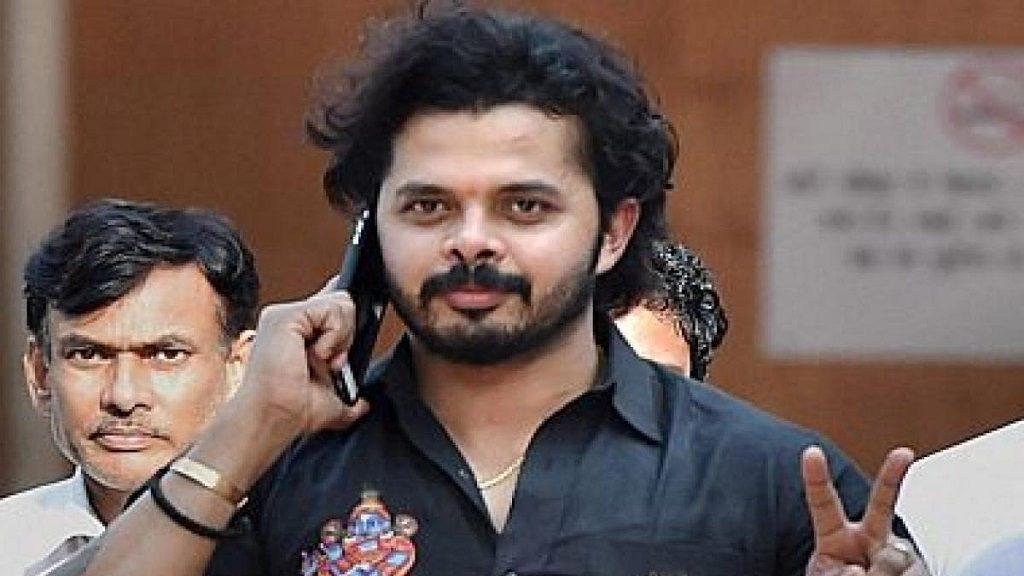 श्रीसंत 7 साल बाद करेंगे क्रिकेट मैदान में वापसी, BCCI ने दी इजाजत