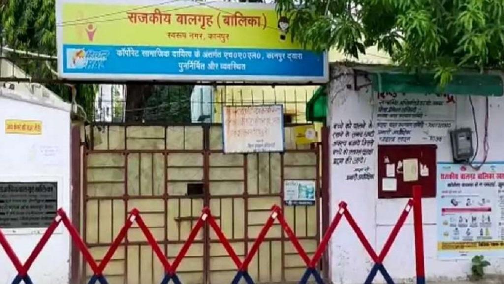 UP के कानपुर में बाल संरक्षण गृह की 7 लड़कियों के प्रेग्नेंट होने का गहराता रहस्य