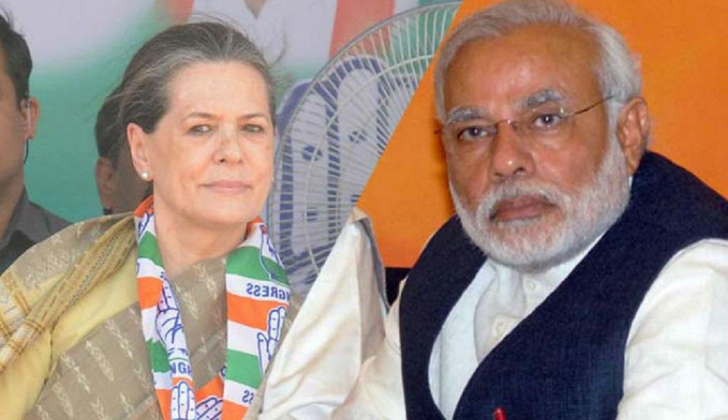 भाजपा को उसी के हथियार से मात देने की रणनीति में कांग्रेस