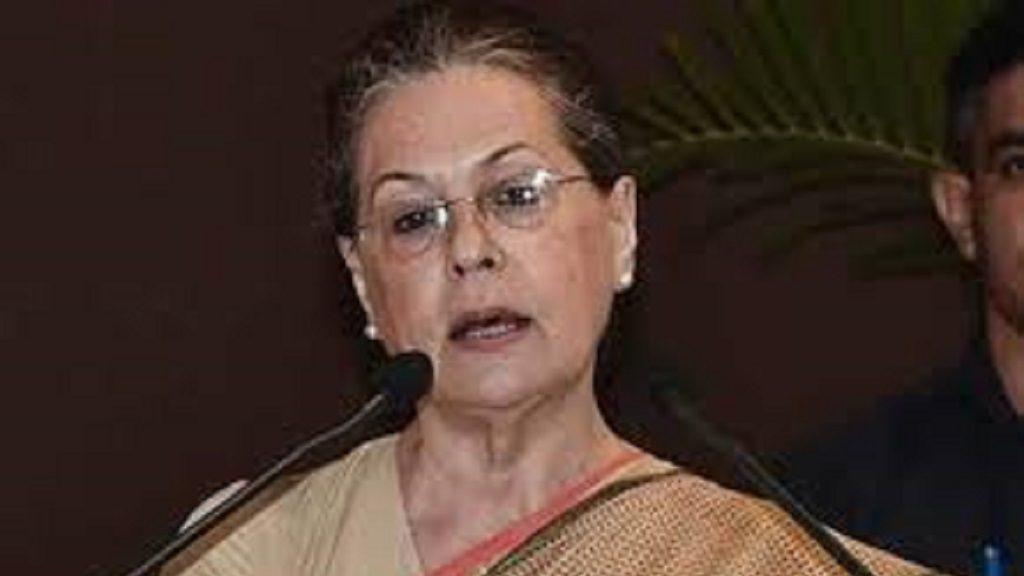 भारत-चीन संकट मोदी सरकार के कुप्रबंधन का नतीजा: कांग्रेस