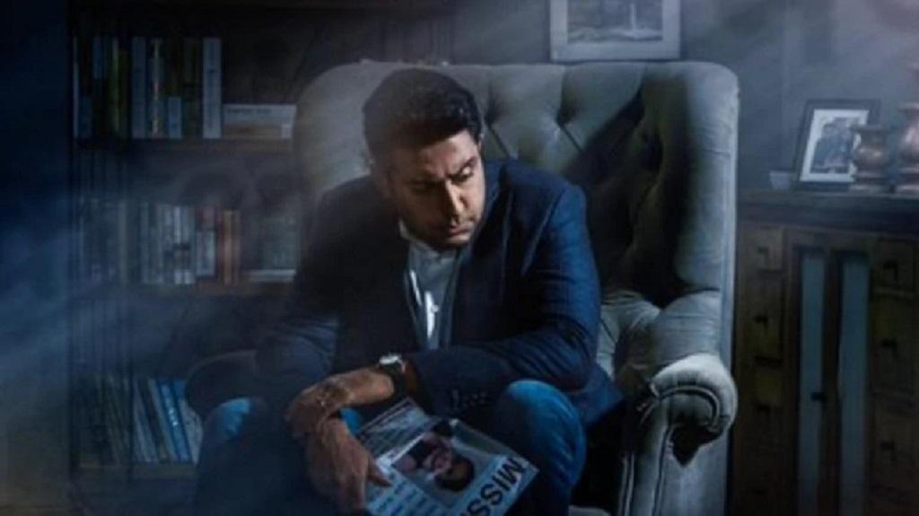 अभिनेता अभिषेक बच्चन ने ब्रीद इनटू द शैडो के जरिये अपना डिजीटल डेब्यू किया है। अभिषेक की यह पहली वेबसीरिज है, इससें पहले वह फिल्मों में ही नजर आते रहे है।