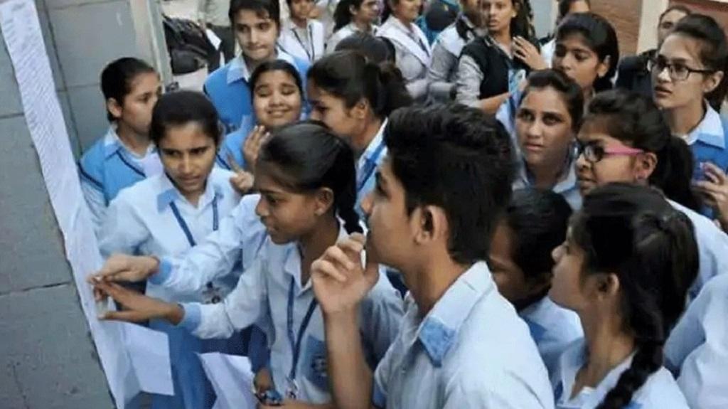हरियाणा के भिवानी बोर्ड ने 10वीं का रिजल्ट किया घोषित, लड़कियों ने मारी बाजी