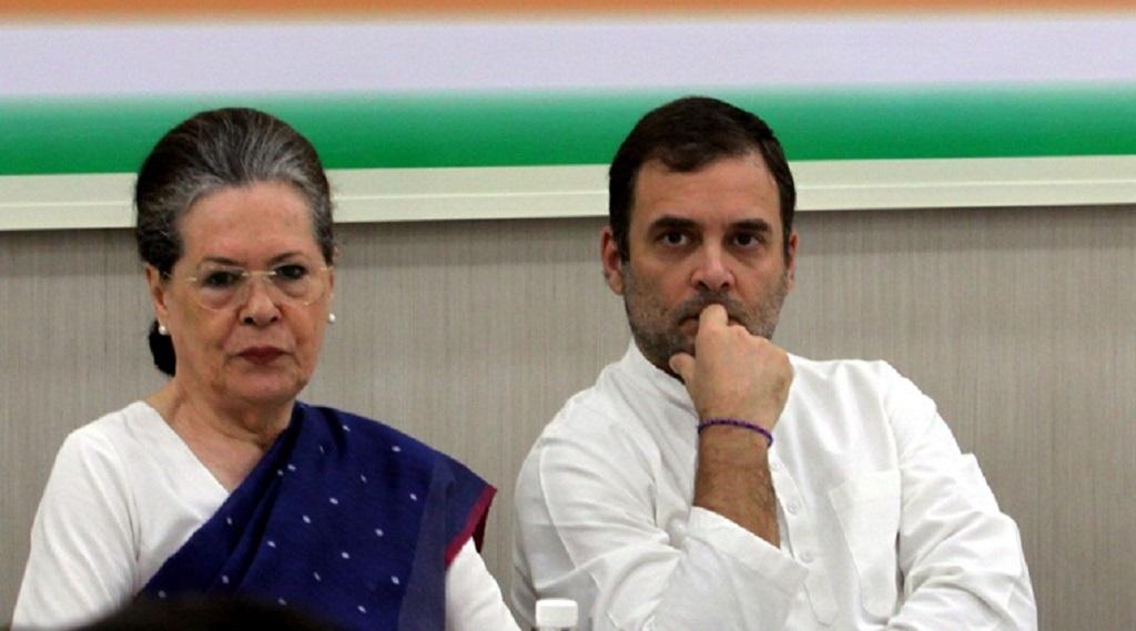 गांधी परिवार से जुड़े तीन ट्रस्टों की जांच कराएगी सरकार, बनाया अंतरमंत्रालय समिति