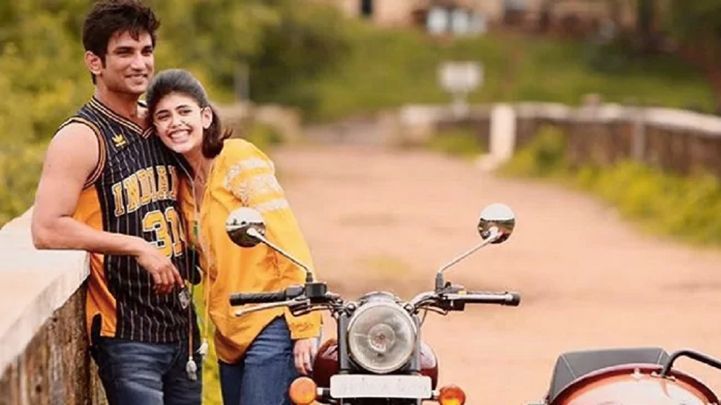 सुशांत सिंह राजपूत की आखिरी फिल्म 'दिल बेचारा' का ट्रेलर हुआ रिलीज