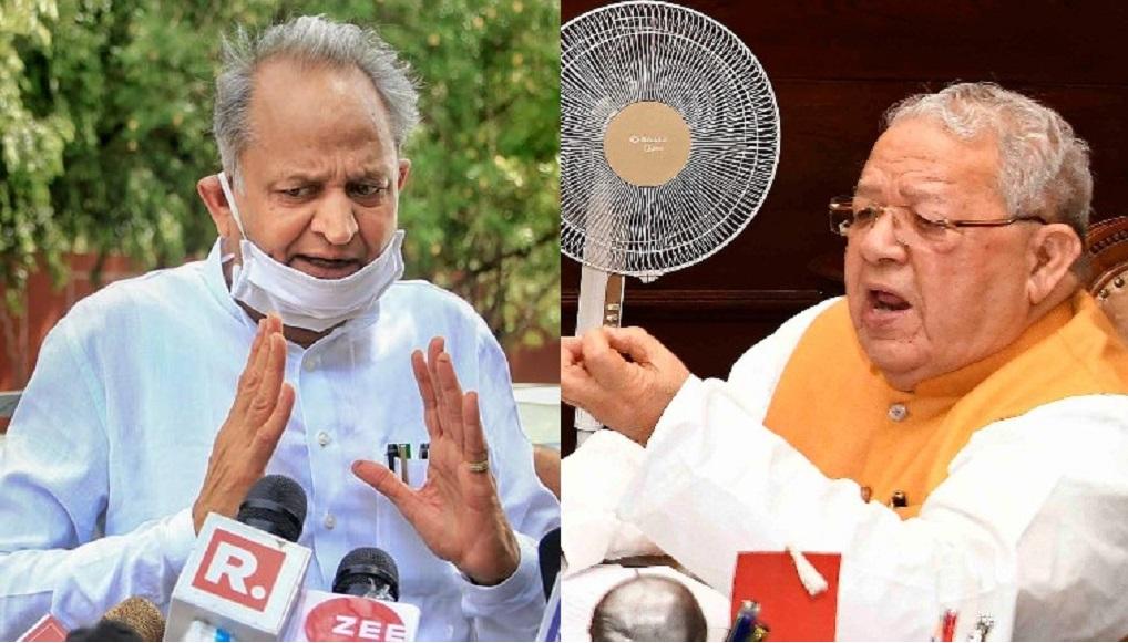 राजस्थान में सचिन पायलट से शुरू हुई लड़ाई अब राज्यपाल बनाम मुख्यमंत्री हुई
