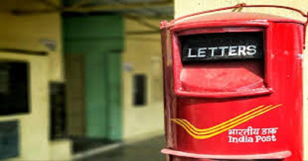 डाक विभाग से खो गया पत्र, 55 हजार मुआवजा देने का कोर्ट ने दिया आदेश