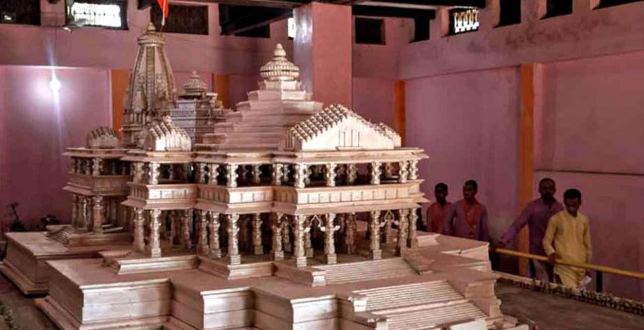 अयोध्या में राम मंदिर पर राजनीति, अब मंदिर के मुहूर्त को संतों ने बताया अशुभ