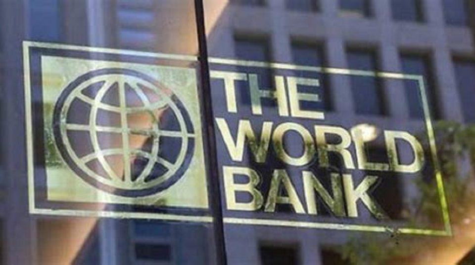 छोटे उद्यमों को 75 करोड़ डॉलर का समर्थन देगा विश्व बैंक