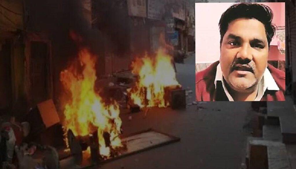 दिल्ली दंगे: तारिक हुसैन ने किया स्वीकार, सबक सिखाने के लिए रची थी साजिश